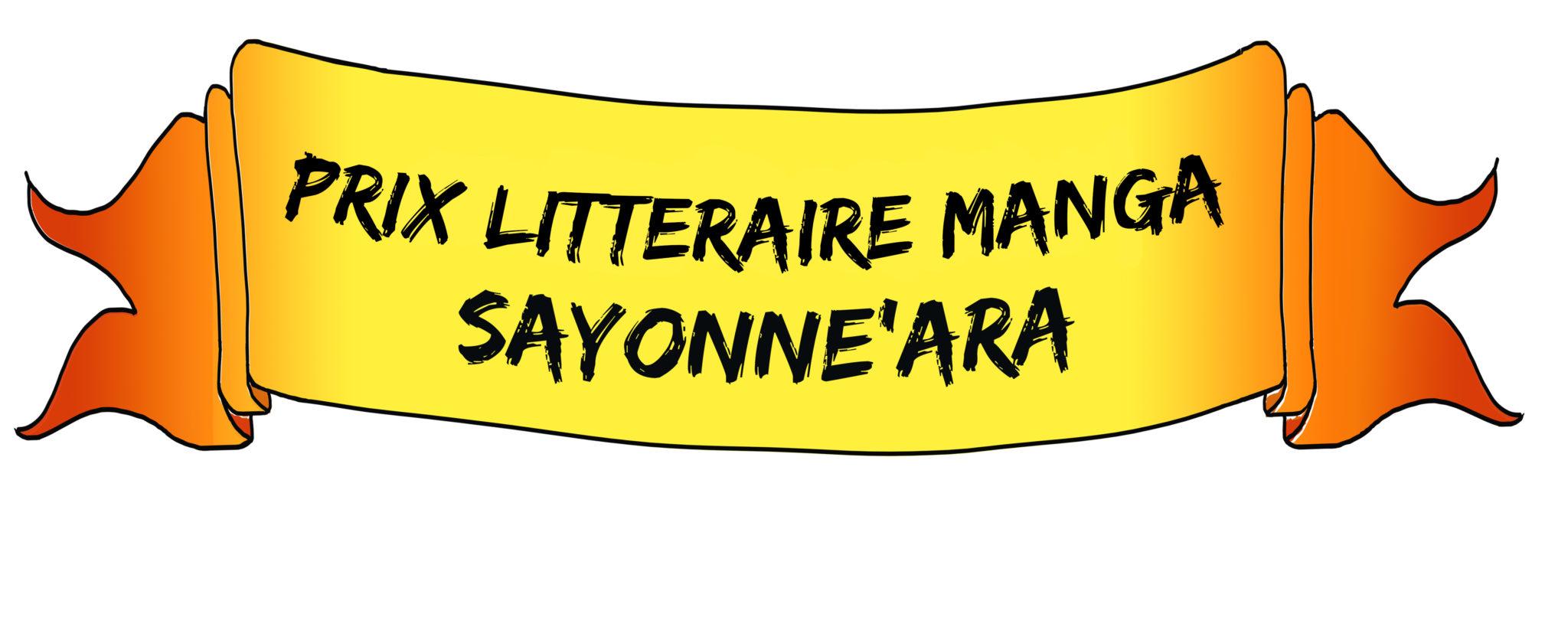 Sayonne'ara